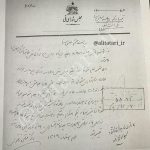 تخریب قبرستان بقیع در شهر مدینه به دست حکومت وهابی عربستان سعودی
