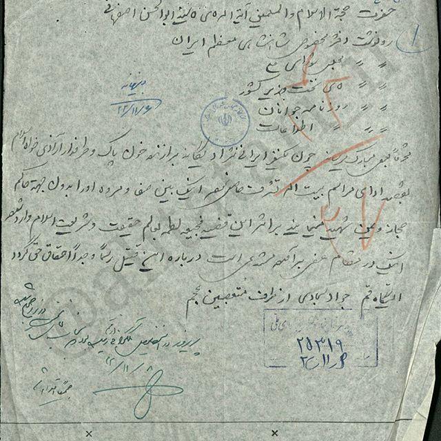 ابوطالب اردکانی (یزدی)