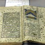 اسنادی که تاریخ پارلمان را روایت میکنند