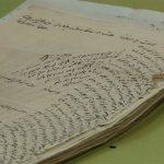 رها شدن اسنادی از یک خاندان مشهورمعاصر در خیابانهای تهران