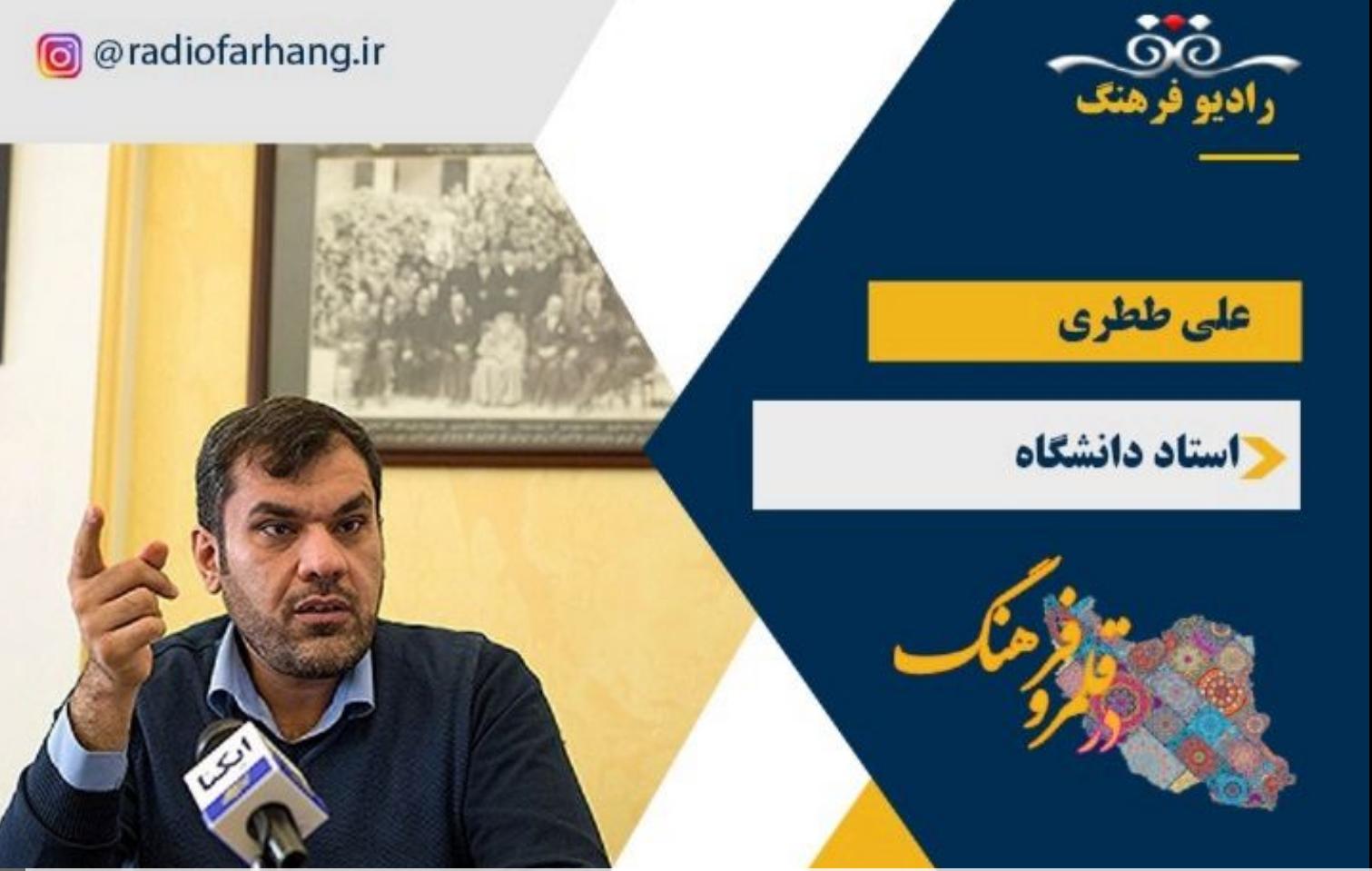 چرا مجلس نقش مهمی در تاریخ ایران داشته است؟