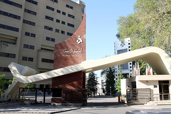 تلاش دانشگاه الزهرا برای ایجاد موزه علم و فناوری زنان