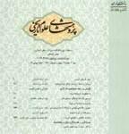 اداره مالی و بودجه مجلس اول شورای ملی