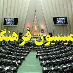 یادداشت دکتر علی ططری در خبرگزاری کتاب