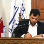 برگزاری هفتمین همایش تاریخ مجلس به دستور لاریجانی پس از دو سال وقفه